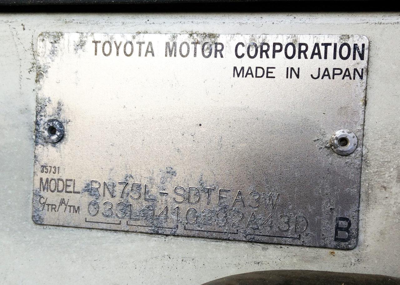 1988 Mini Cruiser VIN plate 2.jpg